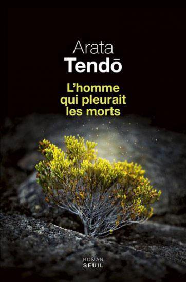 Seuil / Arata Tendo
